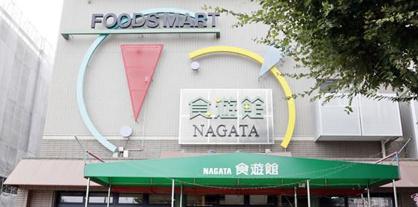長田公設市場食遊館の画像1