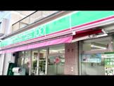 ローソンストア100 LS高田東店