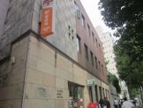 四谷駅前郵便局