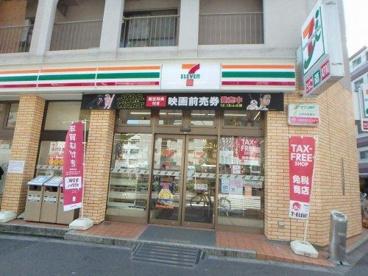 セブンイレブン 江之子島一丁目の画像1
