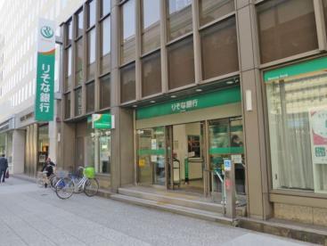 りそな銀行 大阪西区支店の画像1