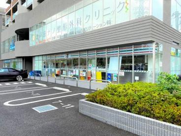 セブンイレブン/北戸田駅東口店の画像1