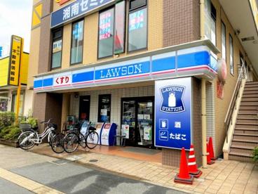 ローソン/北戸田東口店の画像1