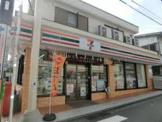 セブンイレブン 横浜西戸部店