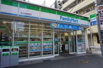 ファミリーマート 東白楽駅前店