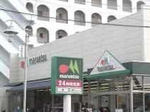 maruetsu(マルエツ) 南八幡店