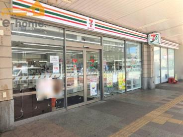 セブンイレブン ハートインプリコ西明石店の画像1