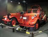 消防博物館