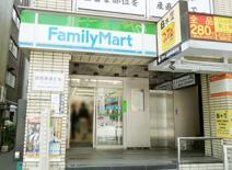 ファミリーマート 恵比寿駅東口店