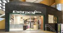 KINOKUNIYA entree恵比寿駅店
