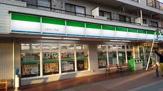 ファミリーマート 上永谷二丁目店