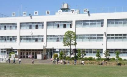 瑞穂町立瑞穂第五小学校の画像1
