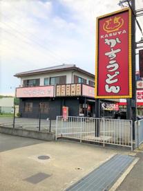 KASUYA 富田林店の画像1