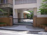 名古屋市立葵小学校