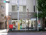 文京目白台一郵便局