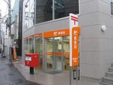 神宮前六郵便局