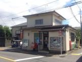 杉並宮前五郵便局