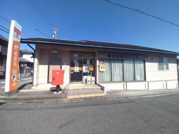 春日井出川郵便局の画像1