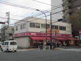 カクヤス 新井薬師店