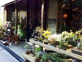 玉露園喫茶室