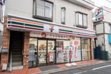 セブン-イレブン 中野上高田3丁目店