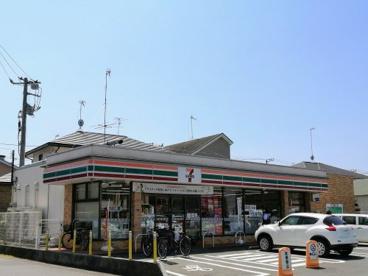 セブンイレブン 海老名門沢橋店の画像1