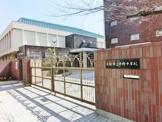平野中学校