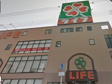 ライフ 平野西脇店の画像1