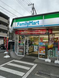 ファミリーマート立川富士見町店の画像1
