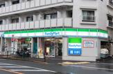ファミリーマート 新中野店