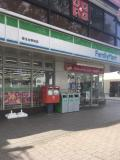 ファミリーマート 弥生台駅前店