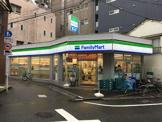 ファミリーマート 中野桃園店