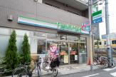 ファミリーマート 中野三丁目店