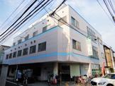 中野共立病院付属中野共立診療所