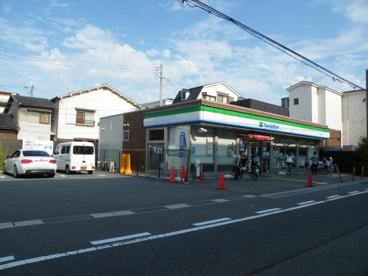 ファミリーマート大庄北店の画像1