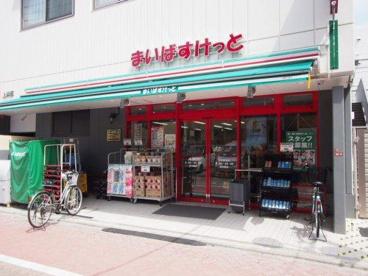 まいばすけっと 井荻駅西店の画像1