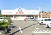 西松屋 和歌山中島店
