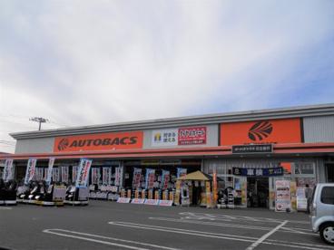 オートバックス日立金沢店の画像1