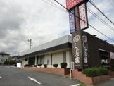 しゃぶ葉日立金沢店