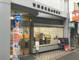 世田谷北烏山郵便局