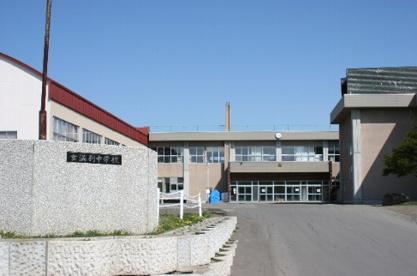 女満別中学校の画像1