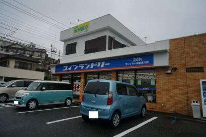 サンブルー日立滑川店の画像1