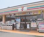 セブンイレブン 横浜磯子森5丁目店