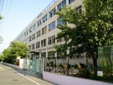 東大阪市立西堤小学校