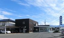 長野信用金庫大豆島支店