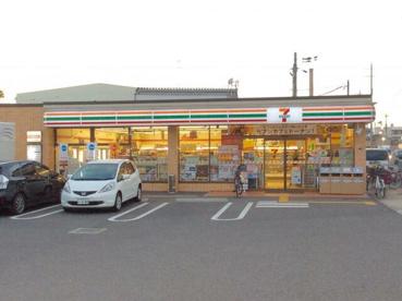 セブンイレブン八尾北久宝寺1丁目店の画像1
