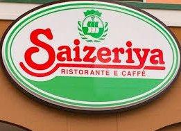 サイゼリヤ 元町・中華街駅前店の画像1