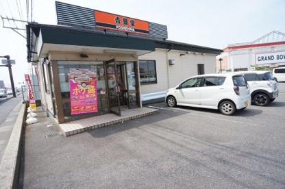 吉野家 8号線黒埼店の画像1