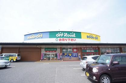 ECO TOWN 黒埼インター店の画像1