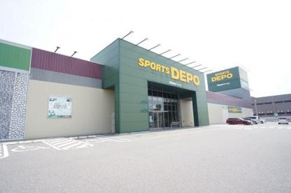 スポーツデポ 新潟黒埼インター店の画像1